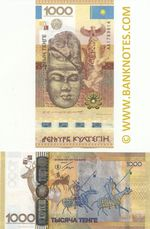 Kazakhstan 1000 Tenge (2013) (AA17898xx) UNC