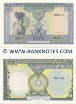 Laos 10 Kip (1962) (019061564/Y8) UNC