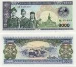 Laos 1000 Kip 2003 (HA23653xx) UNC