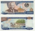 Laos 2000 Kip 2003 (NO17897xx) UNC