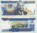 Laos 10000 Kip 2003 (BA90320xx) UNC