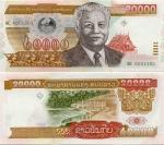 Laos 20000 Kip 2002 (BO94748xx) UNC