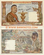 Laos 100 Kip (1957) (C.12/027754211) UNC