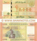 Lebanon 10000 Livres 2014 (B/05 1436140) UNC