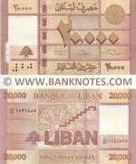 Lebanon 20000 Livres 2012 (C/99 1526855) UNC