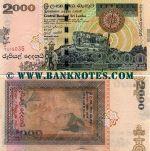 Sri Lanka 2000 Rupees 2005 UNC