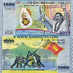 Sri Lanka 1000 Rupees 2009 UNC
