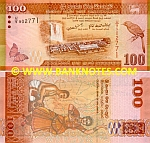 Sri Lanka 100 Rupees 1.1.2010 (U/9 9027xx) UNC