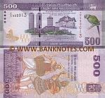 Sri Lanka 500 Rupees 1.1.2010 UNC