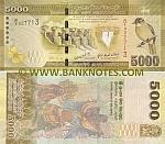 Sri Lanka 5000 Rupees 1.1.2010 UNC