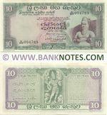 Sri Lanka 10 Rupees 6.10.1975 (M/269 094781) UNC