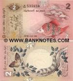 Sri Lanka 2 Rupees 1979 (A/32 4532xx) UNC