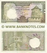 Sri Lanka 10 Rupees 1.1.1982 (D/4 8858xx) UNC