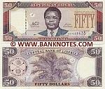 Liberia 50 Dollars 2011 (DC75886xx) UNC