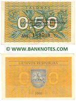 "Lithuania 0.50 Talonas 1991 (AL 200601) ""Valstybinis"" Error UNC"