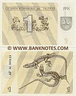 Lithuania 1 Talonas 1991 (AF Nº 5661xx) UNC