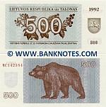 Lithuania 500 Talonas 1992 (Series: MC,OF,LF,LB,MH) UNC