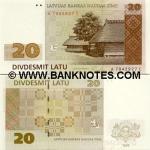 Latvia 20 Latu 1992 (A7942927C) UNC