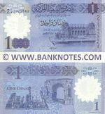Libya 1 Dinar 2019 (2 A/4 39295xx) UNC