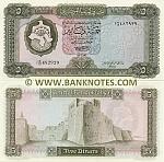 Libya 5 Dinars (1972) (1 B/19 482929) UNC