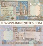 Libya 1/4 Dinar (2002) (5-H/15 3349xx) UNC
