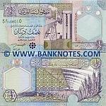 Libya 1/2 Dinar (2002) (5 D/1 22930xx) UNC