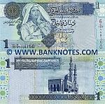 Libya 1 Dinar (2004) (6 J/107 4481xx) UNC