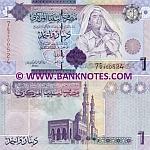 Libya 1 Dinar (2009) (7 J/2 9005xx) UNC