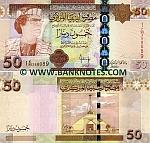 Libya 50 Dinars (2008) UNC