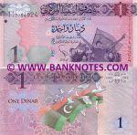 Libya 1 Dinar (2013) (1 A/1 77549xx) UNC