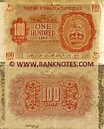 Libya 100 Lire (1943) VF - 2 pch, 2 tears, tape residue/damage