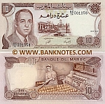 Morocco 10 Dirhams 1985 (BE/36 001xxx) UNC