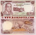 Morocco 10 Dirhams 1970 UNC