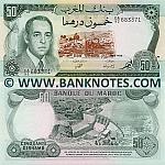 Morocco 50 Dirhams 1985 UNC