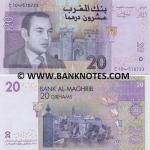 Morocco 20 Dirhams 2005 (H10B5107xx) UNC