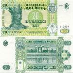 Moldova 20 Lei 1997 (D.0045/1702xx) UNC