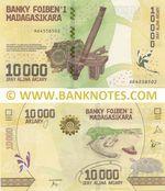 Madagascar 10000 Ariary (2017) (A64558506) UNC