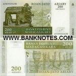 Madagascar 200 Ariary 2004 (A10872xxF) UNC