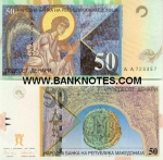 Macedonia (Northern, F.Y.R.) 50 Denari 1996 (ADž3876xx) UNC