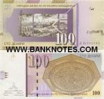 Macedonia (Northern, F.Y.R.) 100 Denari 2005 (DžCh0701xx) UNC