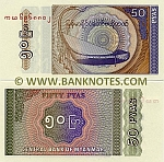 Myanmar 50 Pyas (1994) (KG69688xx) UNC