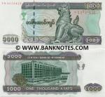 Myanmar 1000 Kyats (2004) (VK96384xx) UNC