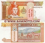 Mongolia 5 Tugrik (2009) (AB23430xx) UNC