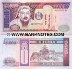 Mongolia 5000 Tugrik 1994 (AB2793917) UNC