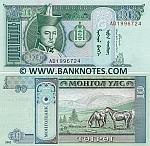 Mongolia 10 Tugrik 2002 (AD19967xx) UNC