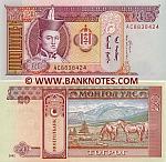 Mongolia 20 Tugrik 2002 (AC88384xx) UNC