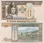 Mongolia 50 Tugrik 2000 (AA60444xx) UNC