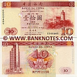 Macao 10 Patacas 8.1.2001 (CM316xx) UNC