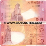 Macao 10 Patacas 2005 (AD2292xx) UNC
