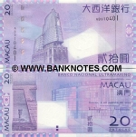 Macao 20 Patacas 2005 (AB9104xx) UNC